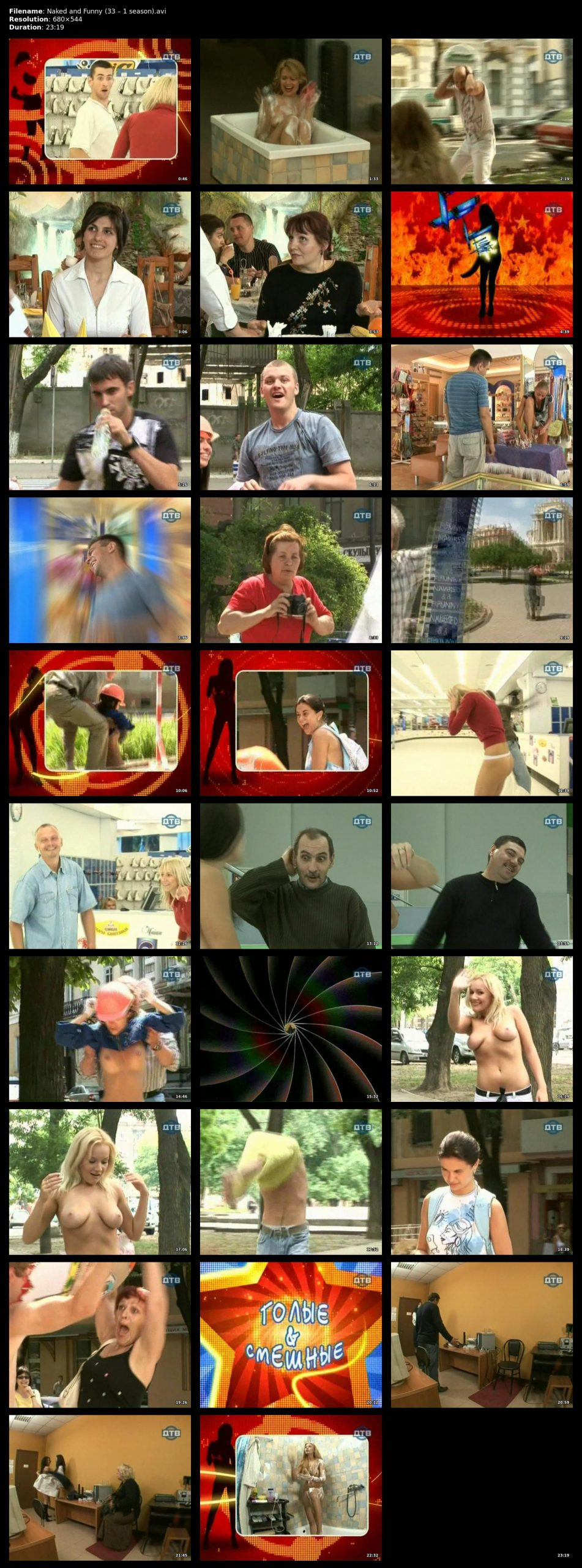Naked and Funny (33 – 1 season)